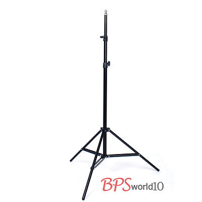 2m Photo Studio Adjustable Soft Box Flash Continuous Light Lighting Stand Tripod