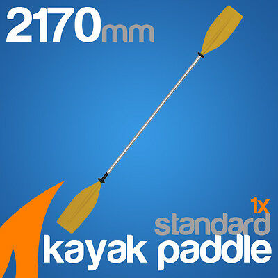 Premium 2.17m Yellow Alloy Standard Kayak Paddle(Split Shaft)