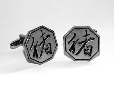 Chinese Year of the Pig Cufflinks, English Pewter, Handmade, Gift Boxed (ib)