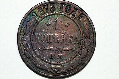 For Sale Is A 1873-EM Russia Kopek That Grades Fine With Killer Toning (RUSS116)