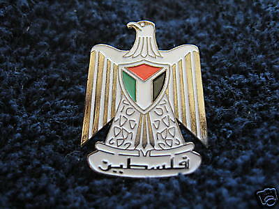 Palestine State Official Pin Peace Palestinian Arab
