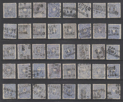 Germany, Sc 32, 40, used. 1875-80 20pf ultra, 40 examples with Railway cancels