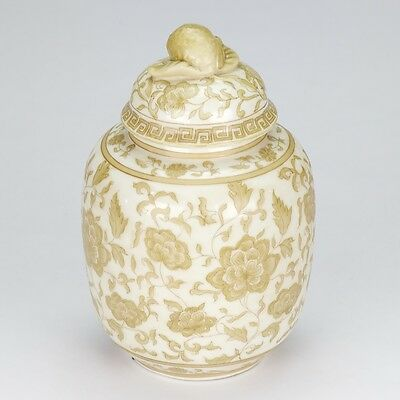 antique style hand painted Temple jar brown floral cover porcelain 19cm 7.5""