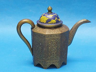 ANTIQUE EARLY 20 c CHINESE CLOISONNE & CHASED BRASS TEAPOT 茶壺景泰藍