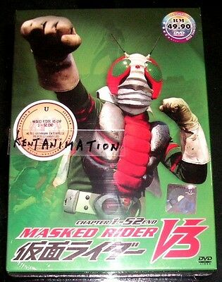 DVD Masked Kamen Rider V3 V 3 Vol. 1 - 52 End