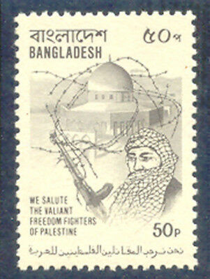 Bangladesh. Non emessi 1980 Palestinese Freedom Fighters problema. Gomma integra