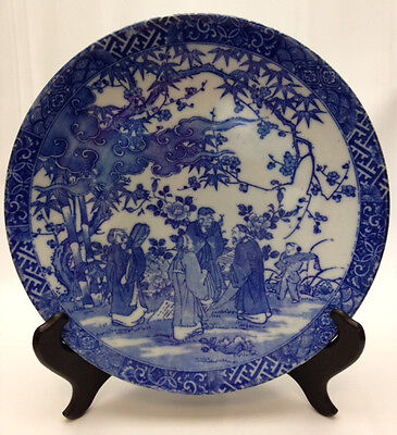 """12"""" ANTIQUE JAPANESE IMARI Large Plate/ Charger, signed with Impressed Mark"""