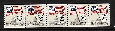 #2115a Flag over Capitol PNC5  PL#12 - MNH