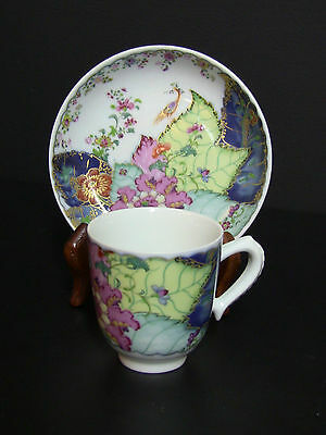 Mottahedeh Tobacco Leaf Flat Demitasse Cup and Saucer Set / 8 available