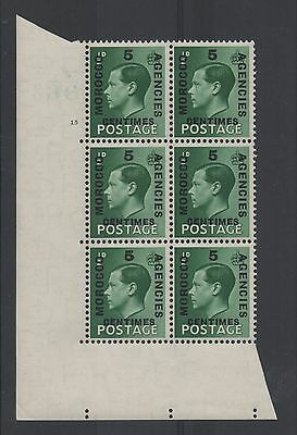 Ed VII - 1/2d green cylinder block x 6. TANGIER o/p. Superb unmounted mint.