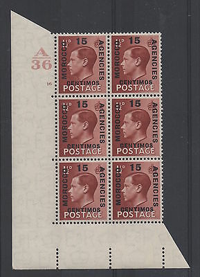 Ed VII - 1 1/2d brown cylinder block x 6. MOROCCO AGENCIES o/p. Superb MNH.