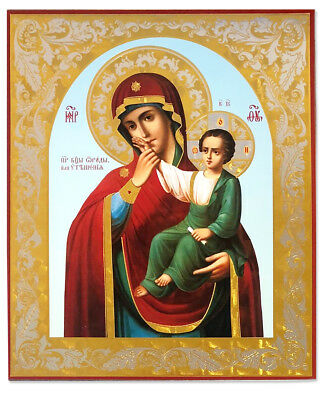 Russian Orthodox icon  Madonna & Child Virgin Mary of Joy and Comfort 8 3/4 inch