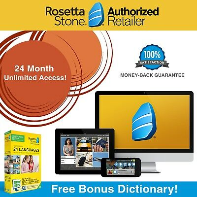 Rosetta Stone® LEARN GERMAN HOMESCHOOL UNLIMITED 24 Month + Printable Workbooks