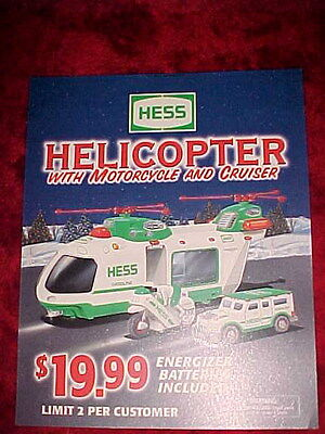 """2001 Hess Helicopter Service Gas Station Poster 18"""" X 14"""" Very Good Condition"""