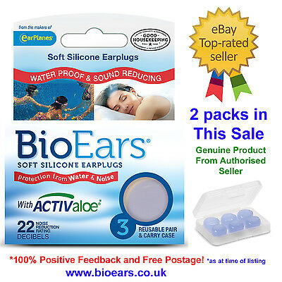 Noisy Neighbours Silicone Ear Plugs  X 2 Packs of 3 Pack with case