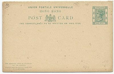 British Colonies Cover Hong Kong Postal Card Scott #10 Unused