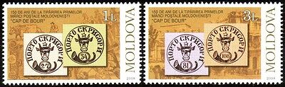 Moldova - 2008 - 150 Years of the First Moldavian Stamps, 2v