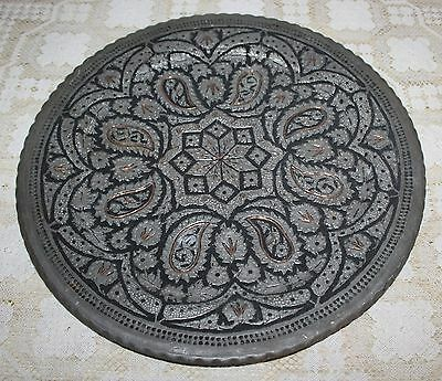 """Vintage Qatar Islamic Persian Middle Easter Silver over Copper Tray 15 1/2"""" Tray"""