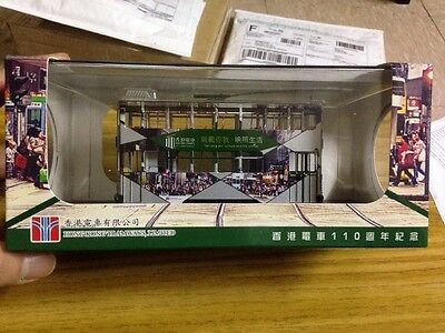 C-7 Excellent HK110Th Anniversary Version VI OO-Scale tram Train Bus model Free