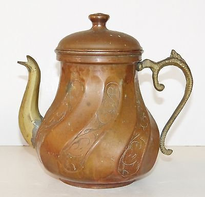 VINTAGE TURKISH HAND ENGRAVED COPPER COFFEE TEA POT BRASS HANDLE SPOUT TIN LINED