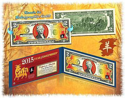 2015 Chinese New Year * Lucky Money * YEAR OF THE SHEEP Gold Hologram US $2 BILL