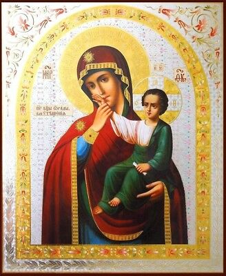 Madonna & Child Catholic Orthodox Russian Icon Virgin of Joy Christ Jesus 15""