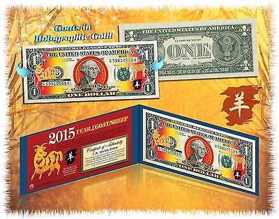 2015 Chinese New Year * Lucky Money * YEAR OF THE GOAT Gold Hologram US $1 BILL