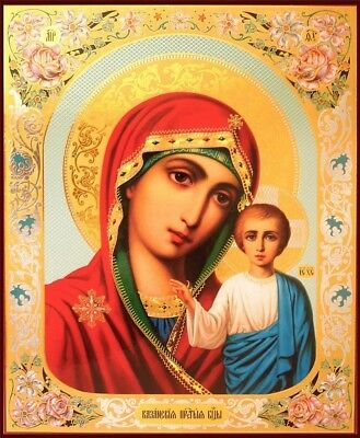 "Virgin Of Kazan Madonna & Child  Russian Icon Wood 15"" NEW!!"