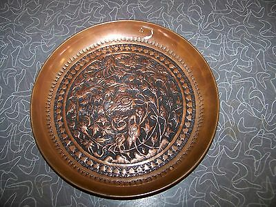 Old Vintage Middle Eastern Copper or Bronze Ornate Charger Birds and Florals