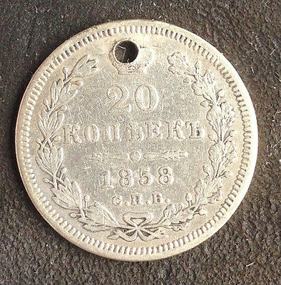 1858 20 Kopeks Old Russian Imperial Coin Original