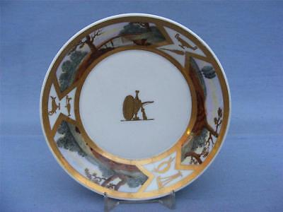 LATE 18c  FRENCH PARIS SAUCER DISH PAINTED SCENE RUE PETIT CAROUSEL c1800