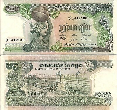 Cambodia P16b, 500 Riel, 1975, girl with jug on head / rice field LARGE