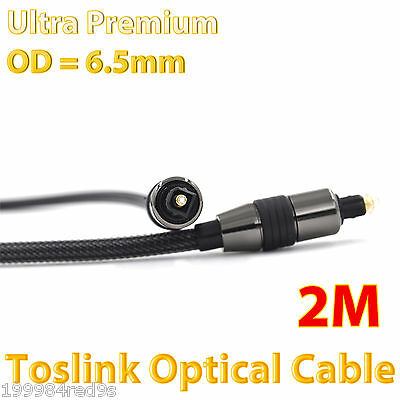 2m Ultra Premium Toslink Optical Cable Gold Plated 5.1 7.1 7.2 Digital Audio