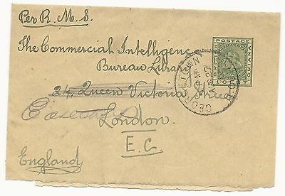 British Guiana H&G #1 Wrapper Green & Cream to London England