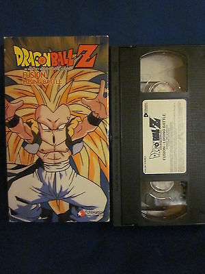 Dragonball Z Fusion Losing Battle VHS Unsealed