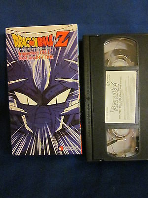 Dragonball Z Imperfect Cell Race Against Time VHS Unsealed
