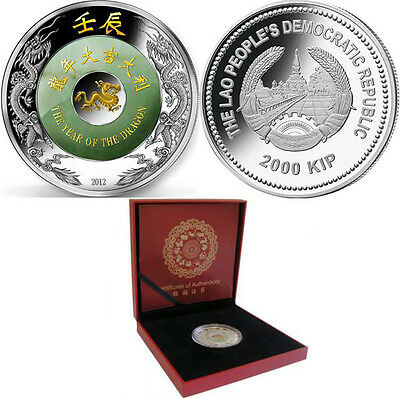 2000 Kip Laos 2012 Proof - Year of the dragon -  2 OZ silver with Jade