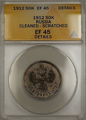 1912 Russia 50K Kopecks Silver Coin ANACS EF-45 Details Cleaned Scratched