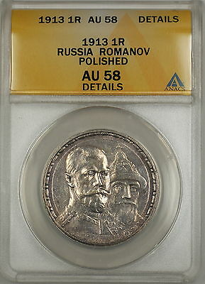 1913 Russia Romanov 1R Rouble Silver Coin ANACS AU-58 Details Polished