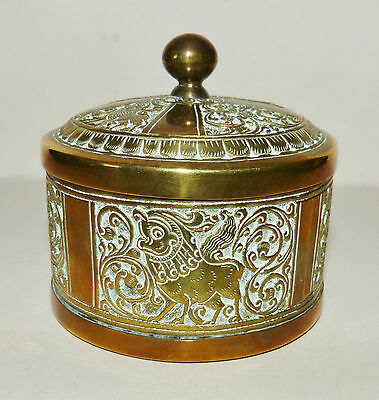 Antique PERSIAN Qajar REPOUSSE BRASS SPICE Canister POT Jar MYTHICAL Lion BEAST