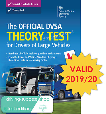 2019/20 Tests - DVSA Theory Test for Drivers of LGV / PCV / HGV  Book