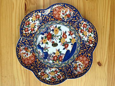 """Beautiful Blue Floral Design Japanese Plate 10"""" UTSUWA. Made In Japan."""