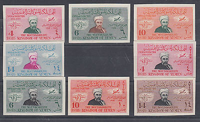 Yemen Mi 114B-121B MNH. 1950 UPU 75th Anniversary, imperf Postage & Air Mail