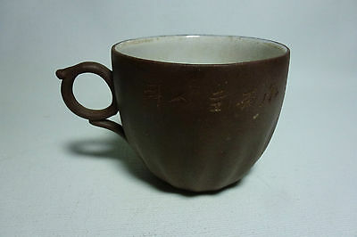 Chinese Yixing Tea Cup Ribbed Body Crackle Glaze Inside Carved Calligraphy Decor