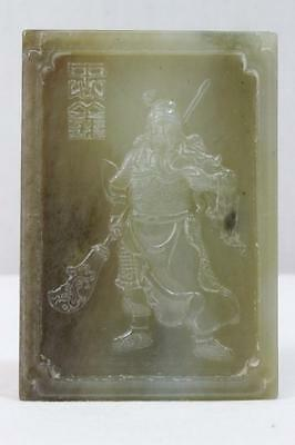 Antique Chinese Qing Carved Jade Plaque.