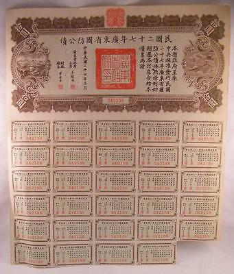 Vintage 1938 Chinese Defense Bond With Most Of The Coupons