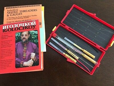 The Original Russian Punchneedle Embroidery needles