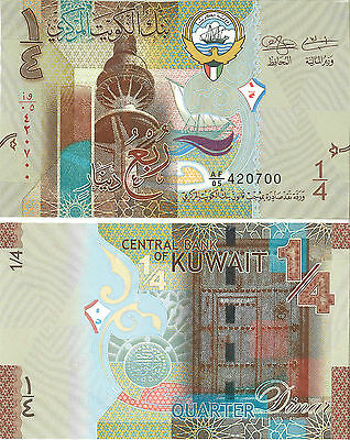 Kuwait, P-NEW 1/4th Dinar, Comm. Tower, / coin, wooden door 2014 HI-TECH UNC