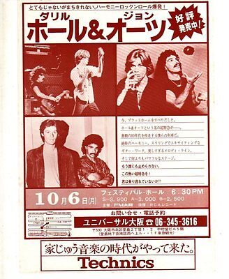 Japanese Promotional  Flyer - For - Hall & Oates