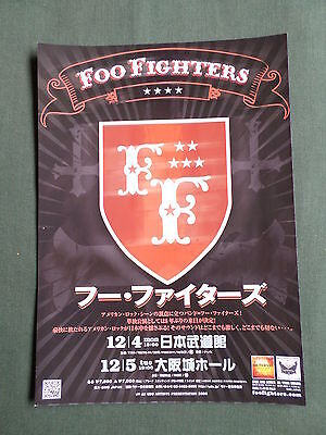 Japanese - Promo Flyer - For - The Foo Fighters  - 2006